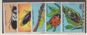 Mali Scott #308-312 Stamps - Mint NH Set