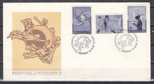 Greece, Scott cat. 1116-1118. U.P.U. Centenary issue on a First day cover.