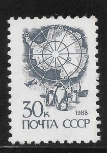 Russia Mint Never Hinged [6028]