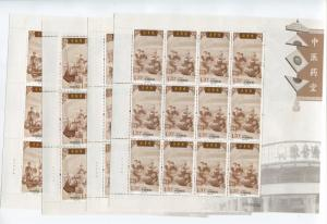 China -Scott 3870-73 - Traditional Chinese Medici - 2010-27-MNH- 4 X Full Sheets
