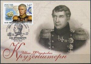 Russia. 2020. 250th anniversary of I.F Krusenstern. Kaliningrad (Mint) KMX