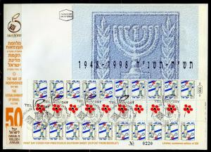 ISRAEL 1998 PRESTIGE BOOKLET PANES ON FRST DAY COVERS AS SHOWN
