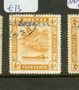 BRUNEI JAPANESE OCCUPATION (P1912B) 4C   SGJ5   VFU