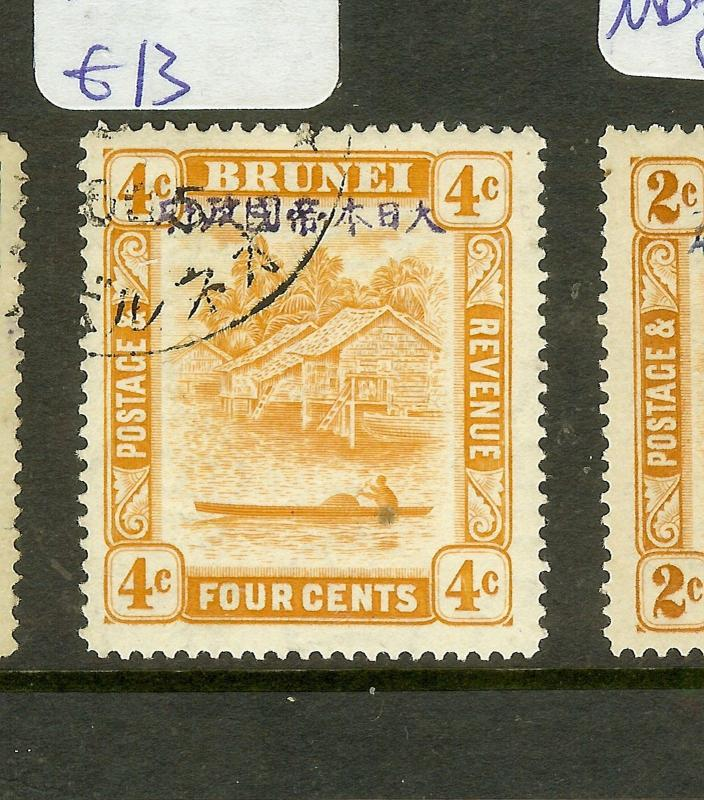 BRUNEI JAPANESE OCCUPATION (P1912B) 4C   SGJ5   VFU