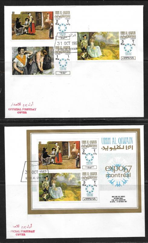 Umm Al Qiwain Expo '67 Paintings set on FDC