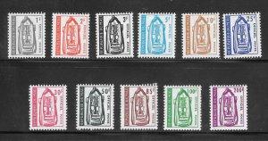 Mali #O1-O11 MH Set of 11