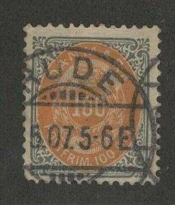 Denmark #34 > 100o of 1877 > Used > SCV $60