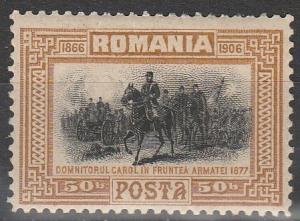 Romania #183  F-VF Unused (S3870)