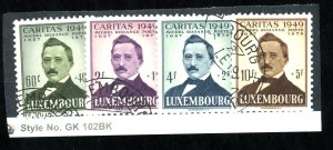 LUXEMBOURG #B152-5 USED F-VF Cat $31