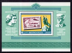 Mongolia C100 Souvenir Sheet MNH VF