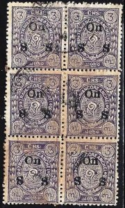 INDIA - TRAVANCORE ANCHEL - OVER PRINT ON S S USED block of 4 - INDIA064DTA16