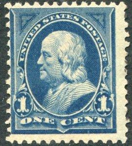 264 1c Franklin, Unused, no gum