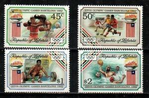 Liberia Scott 1151-4 Mint NH (Catalog Value $17.00)
