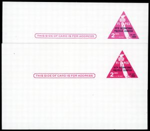 USA UX44f Mint (Rose Pink Color) (UX44 Shown for Comparison)