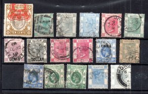 Hong Kong QV-KGVI used unchecked collection WS15007
