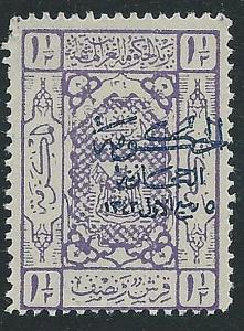 SAUDI ARABIA SG108 fine mint hinged...........................37957