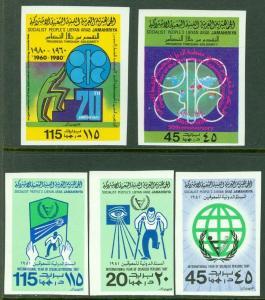 EDW1949SELL : LIBYA 1980-81 Scott #867-68, 910-12 Imperf Cplt sets. Both VF MNH.