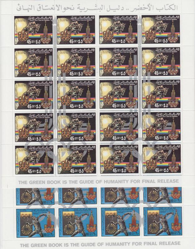 Libya Sc 842-845 MNH. 1979 Moscow Olympics, Full Sheets, XF