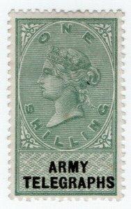 (I.B) QV Telegraphs : Army Telegraphs 1/-