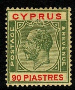 CYPRUS SG117 1924 90pi GREEN & RED/YELLOW MTD MINT