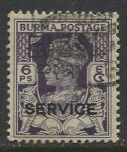Burma; 1947: Sc. # O44: O/Used Single Stamp