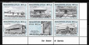 Maldive islands Maldives 1990 Islamic heritage Blk of 6 Scott 1420a Mint