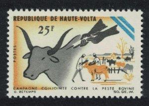 Upper Volta Prevention of Cattle Plague Campaign 1v 1966 MNH SG#199