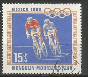 MONGOLIA, 1968, CTO 15m, Olympic Rings Scott 498