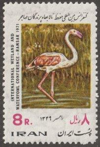 Persian stamp, Scott# 1584, mint never hinged, Flamingo, bird