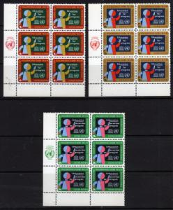United Nations New York Sc.# 134-36 Incraption Block of 6 MNH (F20 )