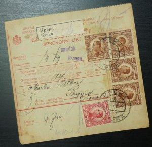 Yugoslavia 1926 Parcel Card from Kreka to Bugojno Bosnia & Herzegovina A12