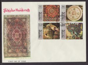 Pakistan 492a Handicrafts U/A FDC