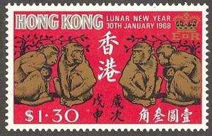 Hong Kong #238 Mint VF  NH