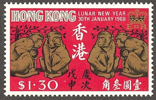 Hong Kong #238 Mint VF  NH