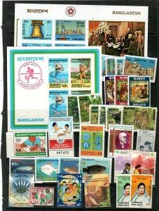 Bangladesh Mint NH sets and S/S (Catalog Value $309.00)