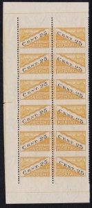 1946 San Marino, Packs Post N°19 / Iic 25c. Yellow And Black MNH / Color Stripe