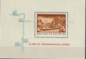 Hungary #B253 MNH  CV $2.75  (Z2526)