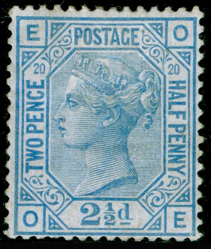 SG142, 2½d blue plate 20, M MINT. Cat £575. OE