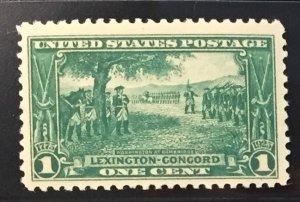 US #617 MNHOG VF/XF - Washington at Cambridge 1c