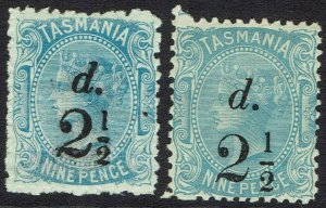 TASMANIA 1891 QV 21/2D ON 9D BOTH SETTINGS/SPACINGS
