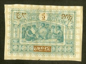 FRENCH OFFICE OBOCK 49 MH SCV $3.50 BIN $1.75 PEOPLE, CULTURE