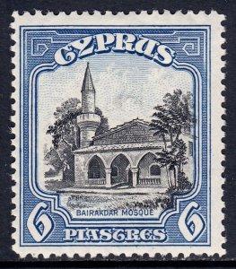 Cyprus - Scott #132 - MH - SCV $12.00