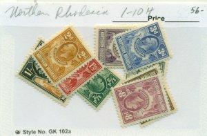 NORTHERN RHODESIA #1-10, Mint Hinged, Scott $56.00