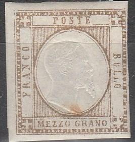 Sicily #20 Unused CV $215.00 (V1929)