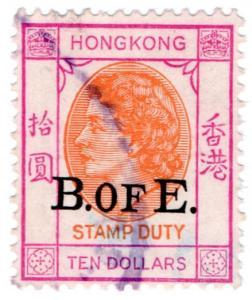 (I.B) Hong Kong Revenue : Bill of Exchange $10