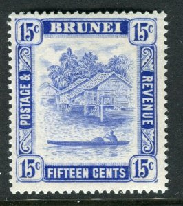 BRUNEI; 1947 early pictorial issue fine Mint hinged 15c. value