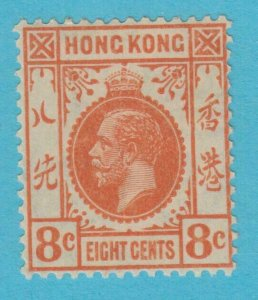 HONG KONG 136  MINT HINGED OG * NO FAULTS VERY  FINE !