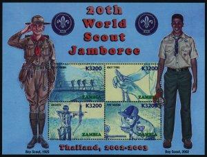 Zambia 981-2 MNH World Scout Jamboree