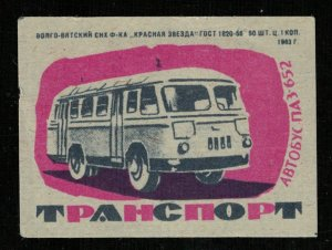 1963, Bus ЗAZ-652, Matchbox Label Stamp (ST-163)
