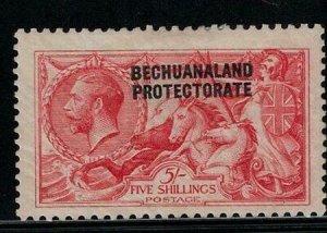 Bechuanaland 1914 SC 93 Mint SCV $180.00